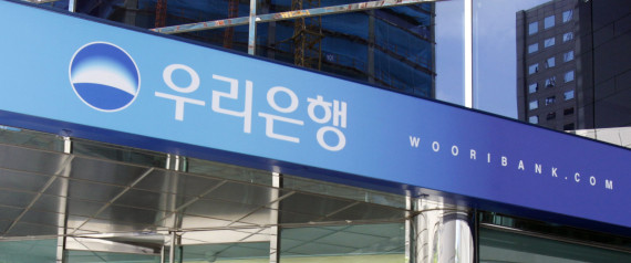 n-WOORI-BANK-large570.jpg
