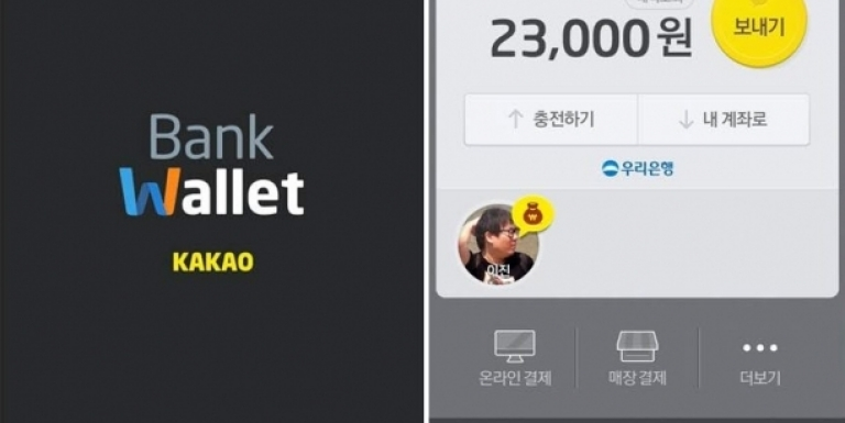 bank%20wallet%20kakao.jpg